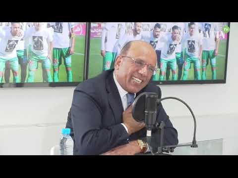 Video : Saïd Ouahbi : «La décision de saisir la justice ou pas en cas d'irrégularité dans les comptes de l'ancien président appartient aux adhérents»