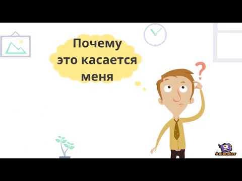 Видеоработа с конкурса