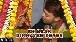 Ek Baar Dikhayee Deyee - Super Hot Bhojpuri Video Song | Jab Se Chadhal Jawani width=