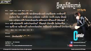 ណាំ ប៉ុណ្ណារ័ត្ន - ក្តីស្នេហ៏មិនព្រាត់ (Lyric & Chord By Cambodian Music Chord)