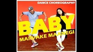 Baby Marvake Maanegi dance choreography   Raftaar l Remo D'souza   Vicky & Aakanksha