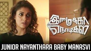 Junior Nayanthara Baby Manasvi   Comedy Scene   Imaikkaa Nodigal    In Cinemas Now