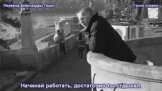Бели и Сања - Зашто Боже (перевод с сербского)