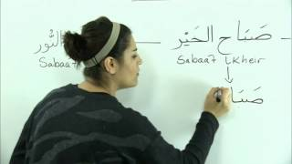 Read and write anything in arabic in only 6 lessons in 6