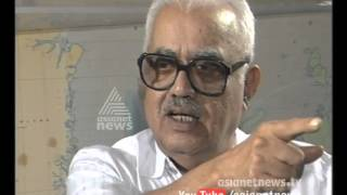 Kannadi Archive : KR Gauri Amma Dismissal from CPI(M)