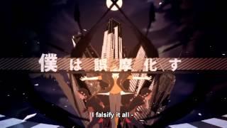 Yobanashi Deceive [Kogeinu] - Eng Sub