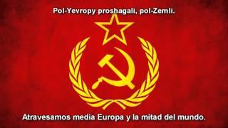 Red Army Choir: Victory Day - Sub Español