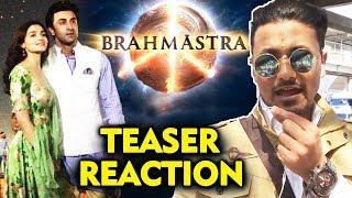 Brahmāstra Official Logo Out | Dialogue Teaser | Ranbir Kapoor, Alia Bhatt, Amitabh Bachchan