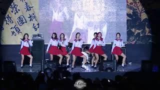 [4K] 170921 드림캐쳐 전체 직캠 (DREAMCATCHER) -'Lucky Strike' (Fancam) By JJaGa !영동난계 국악축제 @영동천