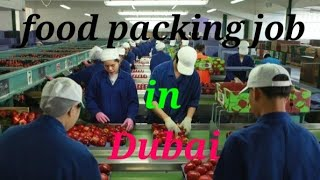 Packing helper job in Dubai from india ecr and ecnr passport holder latest update 2018 by Ak&sons