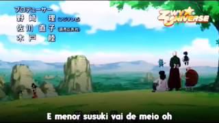 Dragon Ball Super - Abertura Em Japonês Com Letra