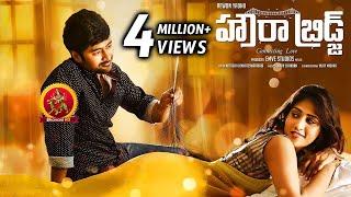Howra Bridge Full Movie - 2018 Telugu Full Movies - Rahul Ravindran, Chandini Chowdary width=