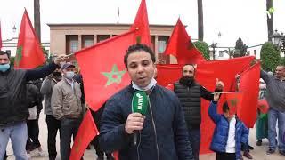 Les Marocains saluent la décision américaine de reconnaître la souveraineté du Maroc sur son Sahara (2/2)