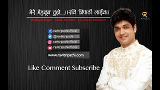 Best Romantic song || Mere Mehboob || Ravi Tripathi Rkt  Live||Tribute to Md Rafi