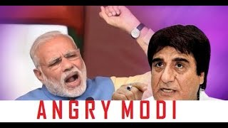 PM Modi's fierce reaction to Congress for comparing his mother to falling rupee