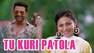 Tu Kuri Patola | Proper Patola | Neeru Bajwa, Harish Verma, Yuvraj Hans