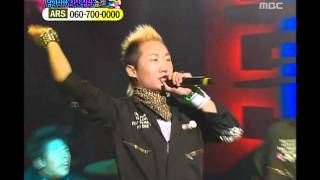 Nobrain - You've fallen for me, 노브레인 - 넌 내게 반했어, Music Camp 20050108