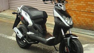 * PGO PMX110 Naked☆2サイクル 110cc☆/グランドアクシス