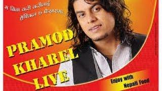 Live Ma bina kasai kasailai muskil xa pokharama || Pramod Kharel || Supp performance in Kanchanpur