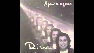 Dina - Pode Ser Que Te Esqueça