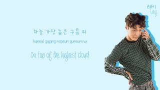 EXO (엑소) - Cloud 9 Lyrics (Color-Coded Han/Rom/Eng)