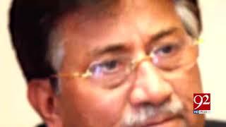Justice Yawar Ali's remarks on Musharraf treason case | 15 Oct 2018 | 92NewsHD