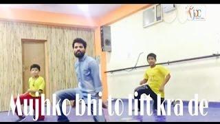 mujhko bhi to lift kra de-adnan sami | choreographer mohit kumar | locking | JDC INDIA
