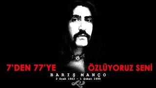 Barış Manço'yu Saygıyla ve Özlemle Anıyoruz | Kol Düğmeleri (Gitarımla ve Sesimle Canlı Kayıt)