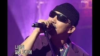 Park Sang-min - The Lover, 박상민 - 연인, Music Camp 20010908