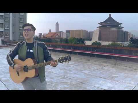 黃捷【元素週期表之歌】Official MV - YouTube