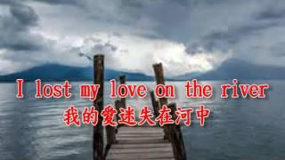 The river of no return  (大江東去)