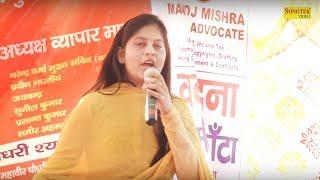 Priyanka Choudhary    Patriotism Ragni   Most Popular Song   Kasna Ragni   Bhagat Singh Geet