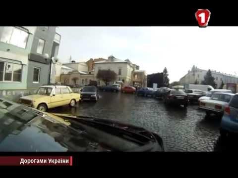 Дорогами Украины #8.