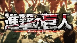 Attack on Titan OPENING 3 - 進撃の巨人 Season 2 OP 1 [HD]