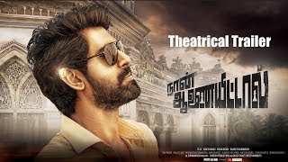 Naan Aanaiyittal Theatrical Trailer   Rana Daggubati   Kajal Aggarwal   Catherine Tresa   Teja width=