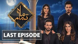 Mah e Tamaam Last Episode HUM TV Drama 13 August 2018