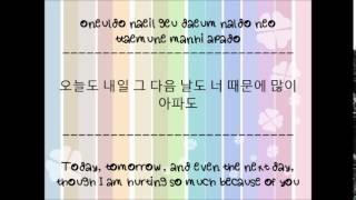 IU - Morning Tears (Lyrics) Han.Rom.Eng