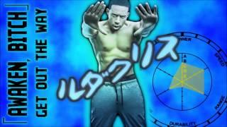 Awaken, Bitch, Get out the Way - JoJo's Bizarre Adventure vs. Ludacris