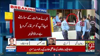 Rao Anwar arrested after appearing before SC in Naqeebullah murder case - 92NewsHDPlus