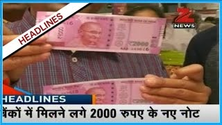 Headline @ 11 30 | Bank releases 2000 rupee notes