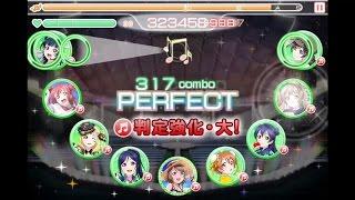 [JP] #21 Love Live! School Idol Festival - G Senjou no Cinderella (Expert)