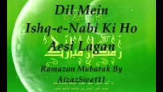 Dil Mein Ishq e Nabi Ki Ho Aesi Lagan Full Naat by Farhan Ali Qadri   YouTube width=