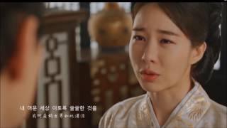 [孤單又燦爛的神-鬼怪 ost Part.9 FMV] Ailee(에일리) - 如初雪般走向你(첫눈처럼 너에게 가겠다)