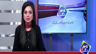 PTI VS PMLN Asad Khokhar VS Khalid Qadri