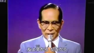 【検証歌謡曲】異国の丘