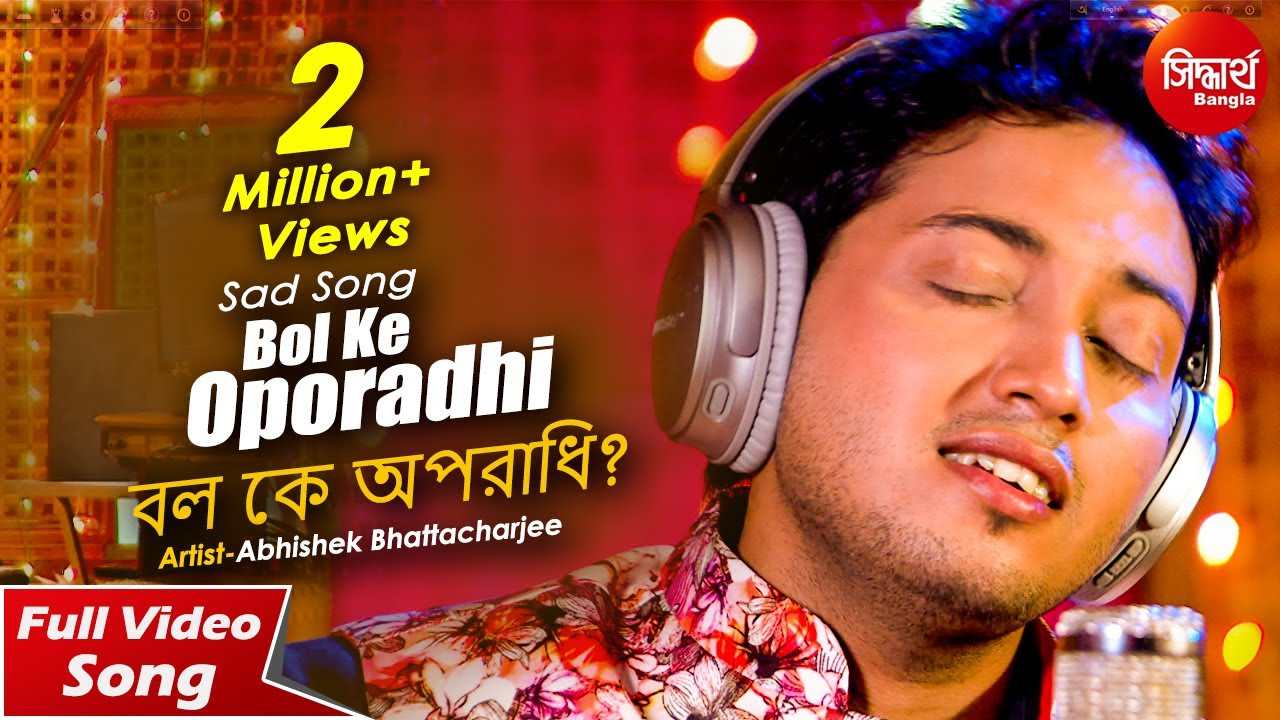 Download Bol Ke Oporadhi Sad Bangla Song Abhishek