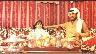 عروس الشمال l اداء خالد عبد العزيز( دايم العز) والطفله المبدعة لولوه خالد