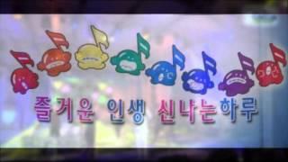 삼각관계/강진~노래/즐거운청춘