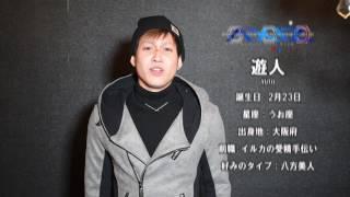 AXIZ アクシズ 名古屋 ホストクラブ PR動画 遊人