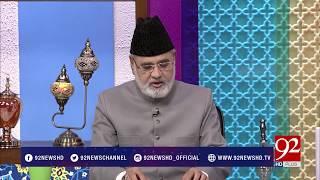 Subh E Noor - 08 February 2018 - 92NewsHDPlus